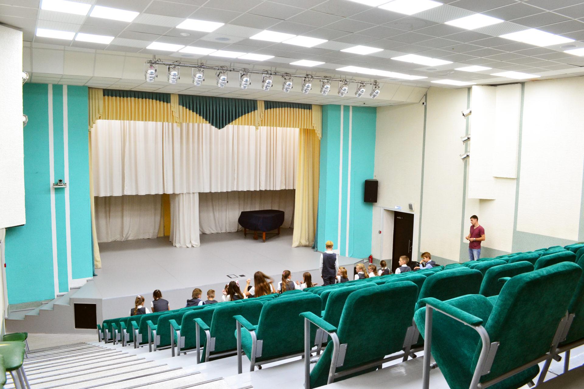 Актовый зал Гимназия №1