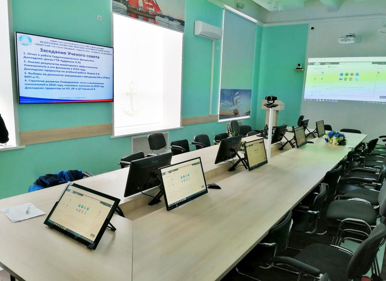 СГУВТ конференц зал